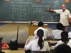 数理哲人1